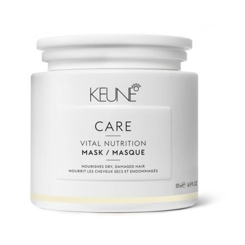 Keune Care Vital Nutrition gydomoji kaukė sausiems ir pažeistiems plaukams  (500 ml)